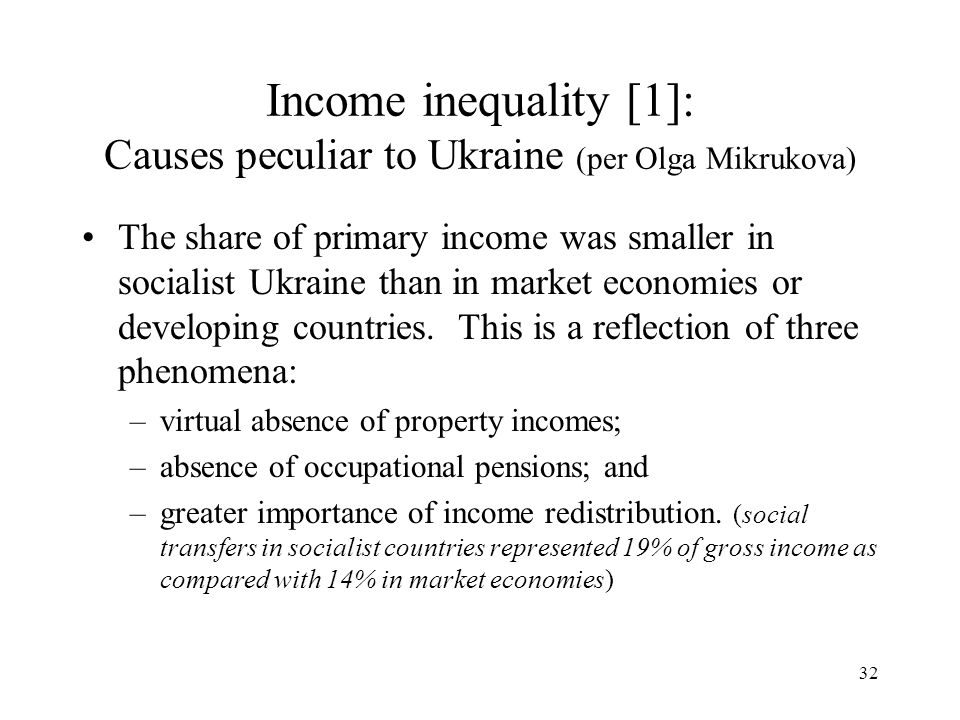 Income inequality [1]: Causes peculiar to Ukraine (per Olga Mikrukova)